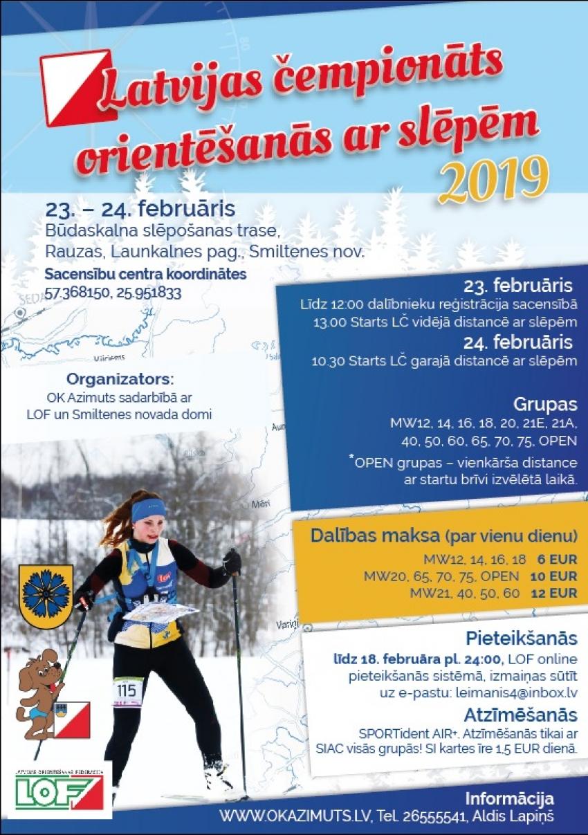 Первенство Латвии по ориентированию на лыжах-2019